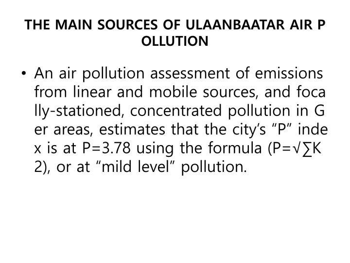 THE MAIN SOURCES OF ULAANBAATAR AIR POLLUTION