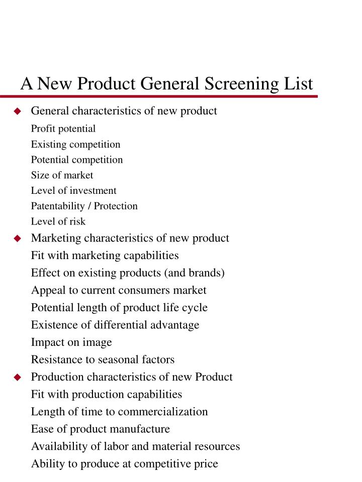 A New Product General Screening List