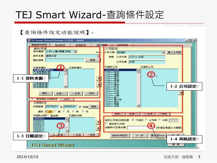 TEJ Smart Wizard-