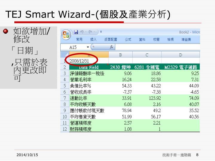 TEJ Smart Wizard-(