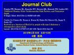 journal club1