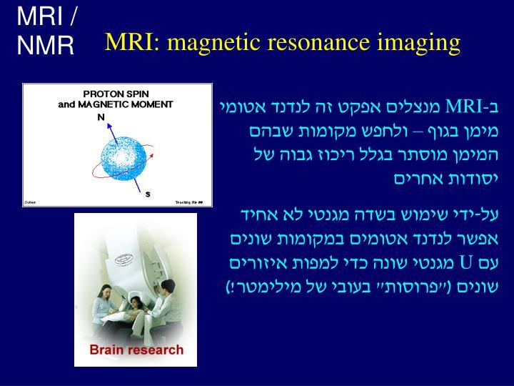 MRI /