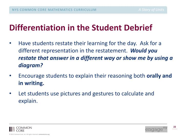 Differentiation in the Student Debrief