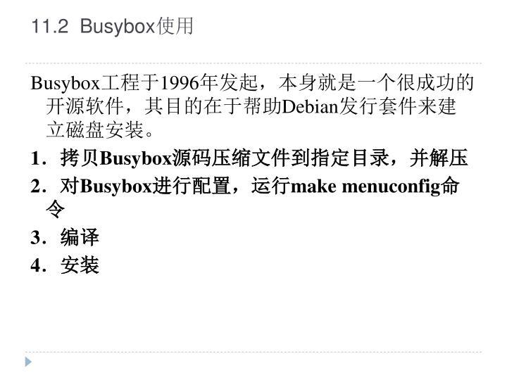 11.2  Busybox