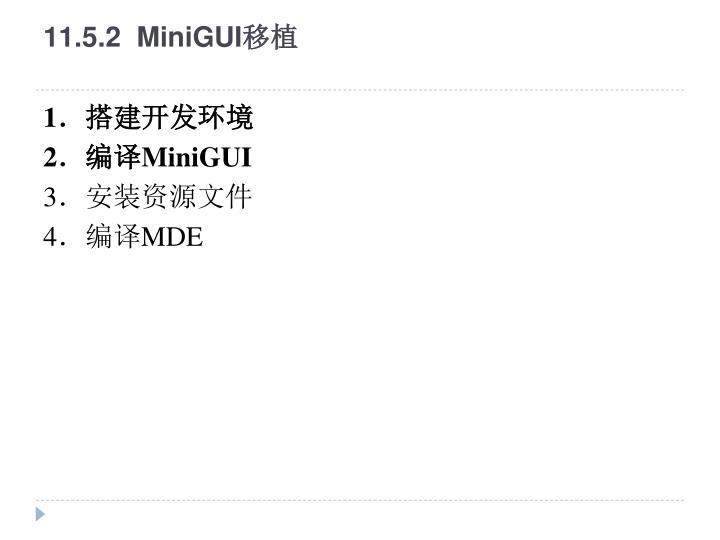 11.5.2  MiniGUI