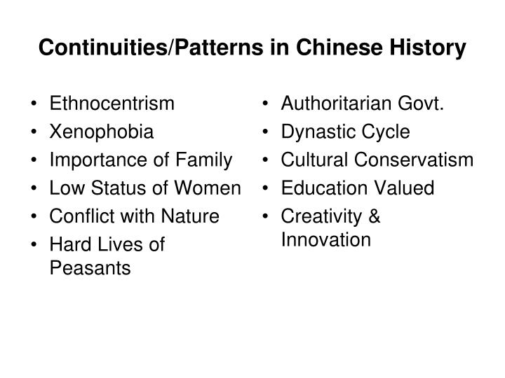 the differences and similarities between the han china empire and the imperial rome imperial governm Eastern vs western roman empire compared  common interests related to imperial goals as civil government crumbled, the catholic church emerged as both civil and.