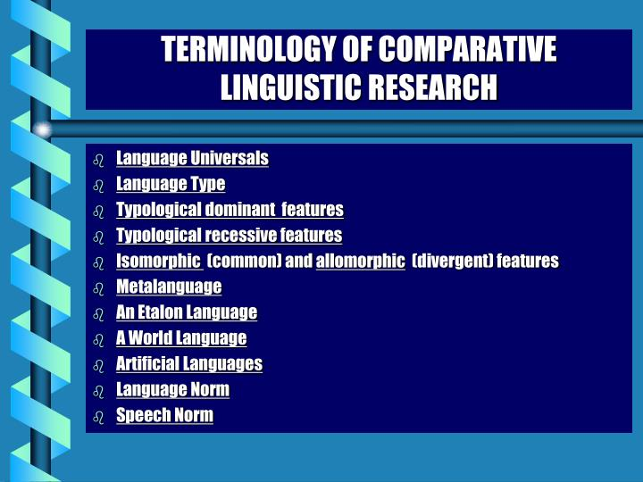 TERMINOLOGY OF COMPARATIVE LINGUISTIC RESEARCH