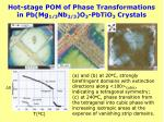 hot stage pom of phase transformations in pb mg 1 3 nb 2 3 o 3 pbtio 3 crystals