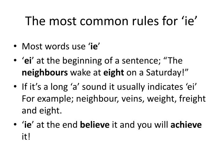 The most common rules for ie