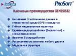 genesis32