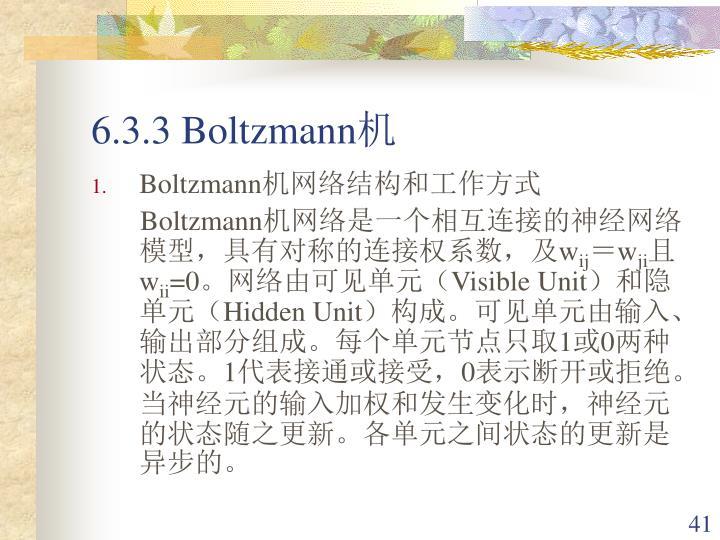 6.3.3 Boltzmann