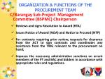 organization functions of the procurement team2