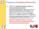 procedures of emergency procurement1