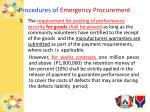 procedures of emergency procurement2