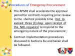 procedures of emergency procurement3