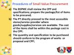 procedures of small value procurement