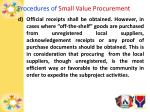 procedures of small value procurement1