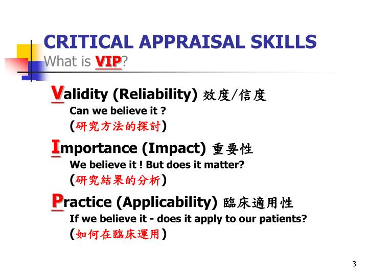 Critical appraisal skills what is vip