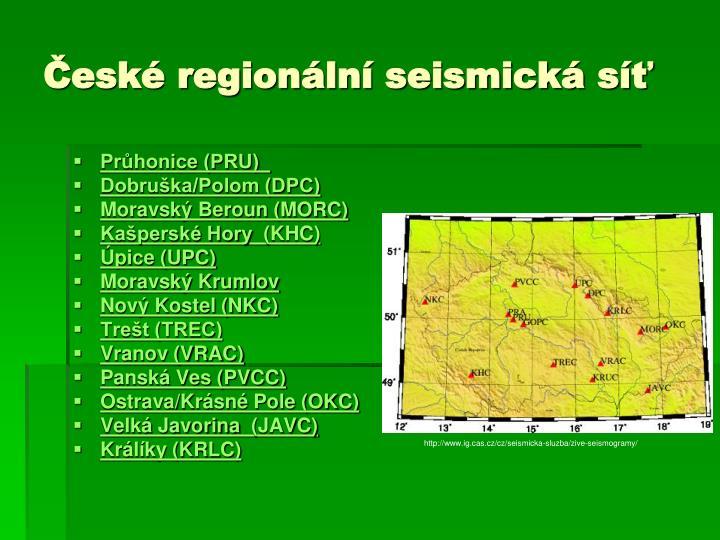 České regionální seismická síť