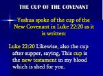 the cup of the covenant2