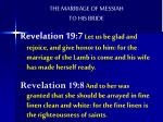 the marriage of messiah to his bride