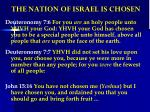 the nation of israel is chosen