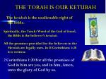 the torah is our ketubah