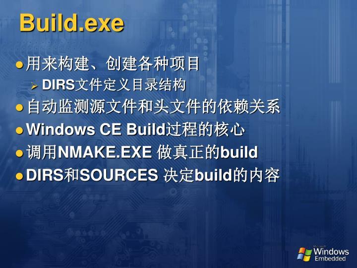Build.exe