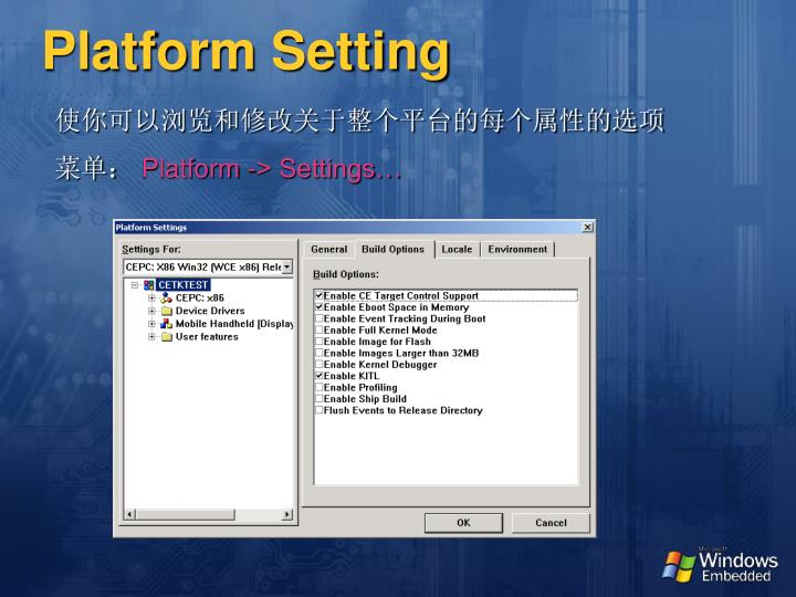 Platform Setting