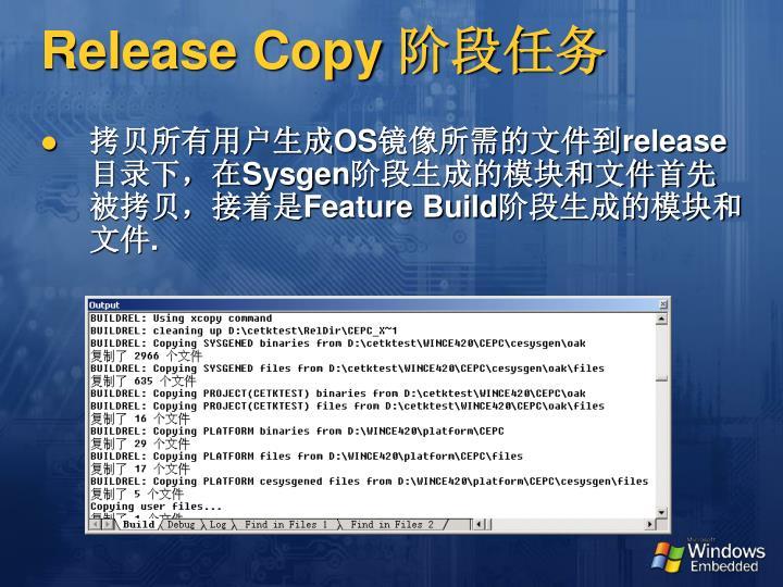 Release Copy