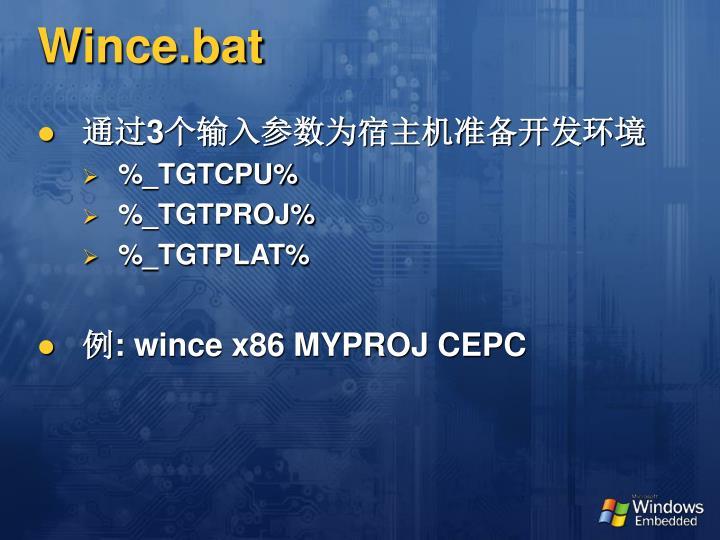 Wince.bat