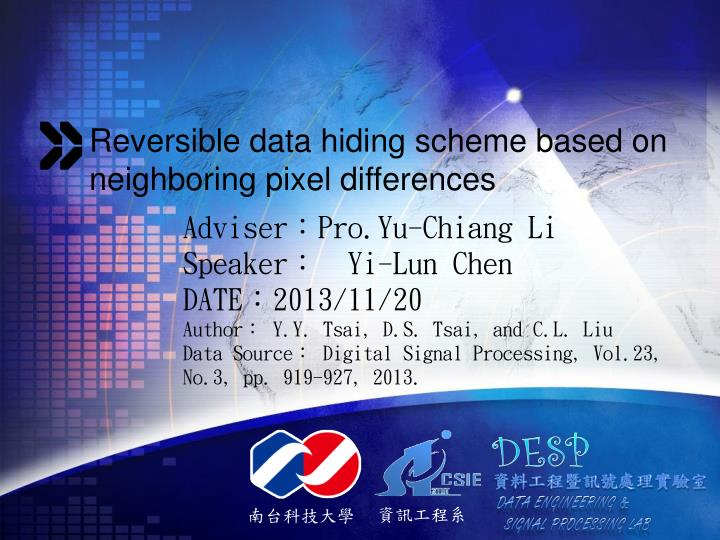 Reversible data hiding scheme based on neighboring pixel differences