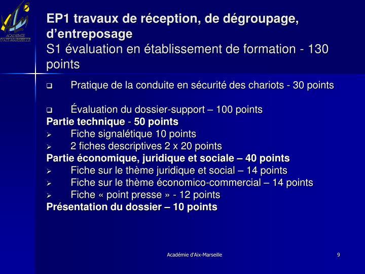EP1 travaux de réception, de dégroupage, d'entreposage