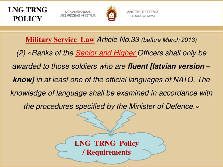 LNG TRNG POLICY