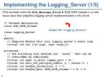 implementing the logging server 1 5