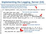 implementing the logging server 3 6