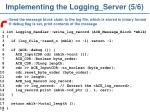 implementing the logging server 5 6