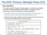 the ace process manager class 2 2