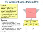 the wrapper fa ade pattern 1 2