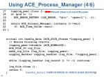 using ace process manager 4 6