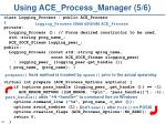 using ace process manager 5 6