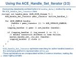 using the ace handle set iterator 2 2