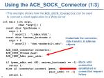 using the ace sock connector 1 3