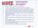 sosial kognitiv l ringsteori