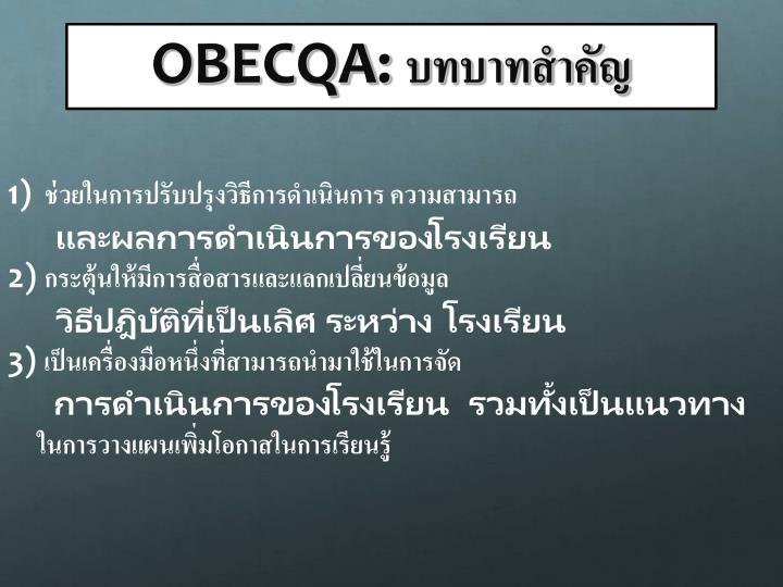 OBECQA: