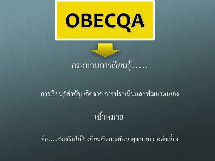 OBECQA