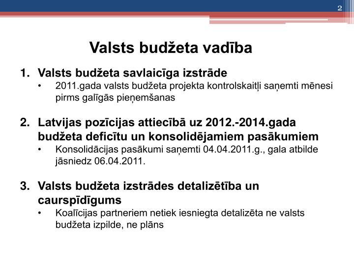 Valsts budžeta vadība