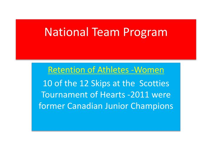 National team program1