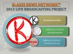 k axis news network 2013 live broadcasting project