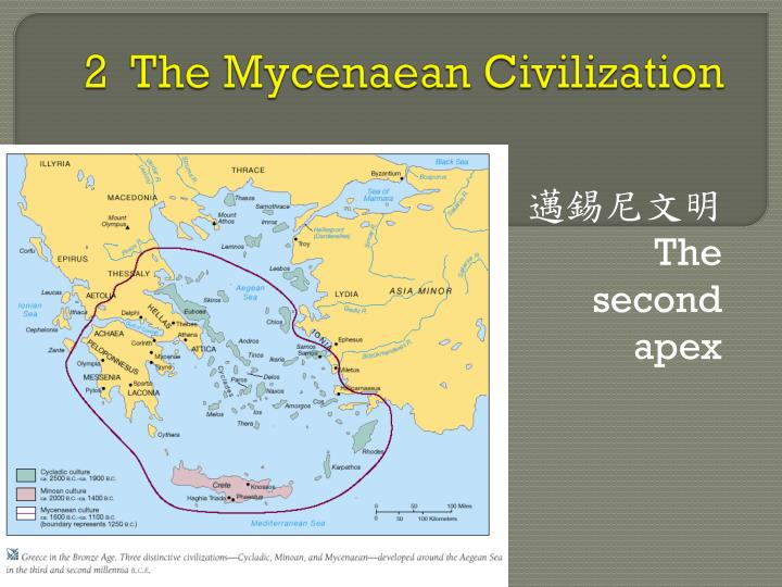2  The Mycenaean Civilization